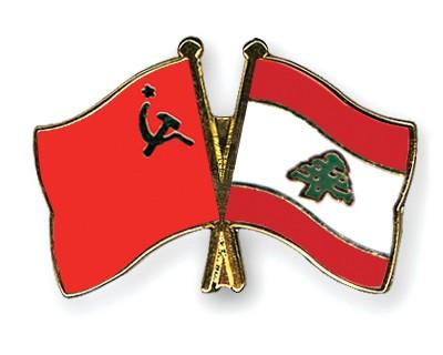 Crossed Flag Pins USSR-Lebanon
