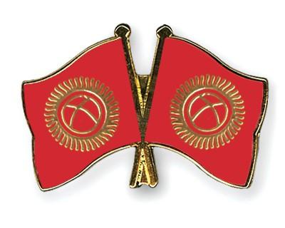 Crossed Flag Pins Kyrgyzstan-Kyrgyzstan