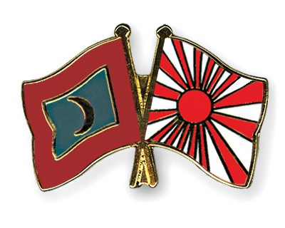 Crossed Flag Pins Maldives-Japan-War-Flag
