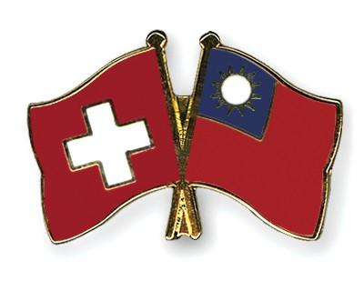 Crossed Flag Pins Switzerland-Taiwan