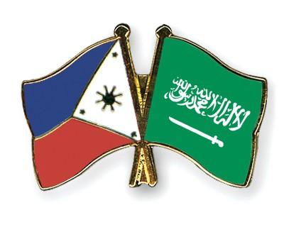 Crossed Flag Pins Philippines-Saudi-Arabia