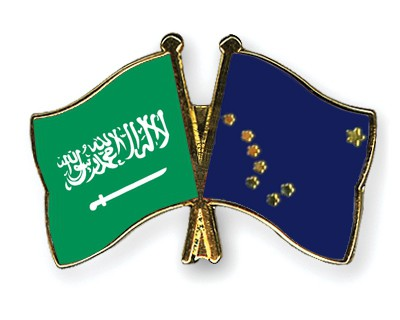 Crossed Flag Pins Saudi-Arabia-Alaska