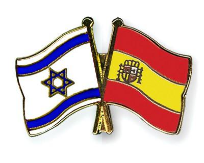 Crossed Flag Pins Israel-Spain