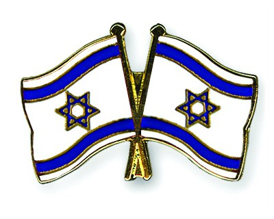 Crossed Flag Pins Israel-Israel