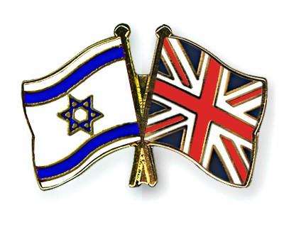 Crossed Flag Pins Israel-Great-Britain