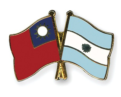 Crossed Flag Pins Taiwan-Argentina