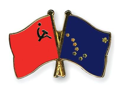 Crossed Flag Pins USSR-Alaska