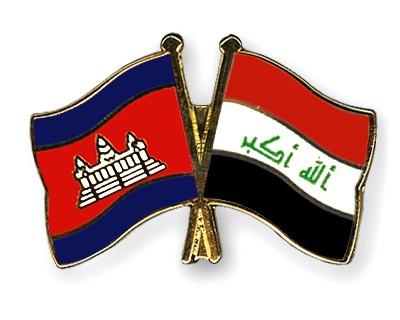 Crossed Flag Pins Cambodia-Iraq