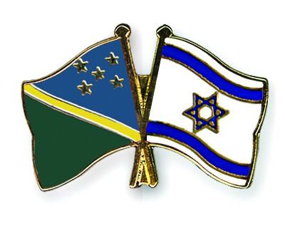 Crossed Flag Pins Solomon-Islands-Israel