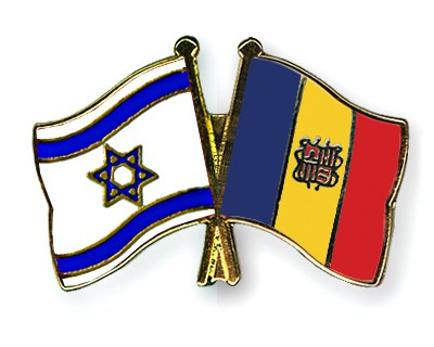 Crossed Flag Pins Israel-Andorra