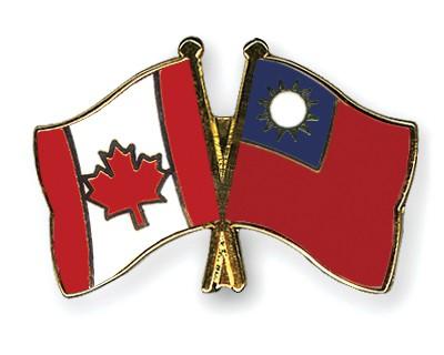 Crossed Flag Pins Canada-Taiwan