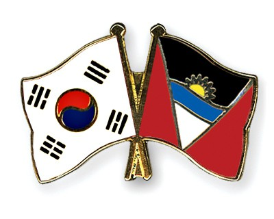 Crossed Flag Pins South-Korea-Antigua-and-Barbuda