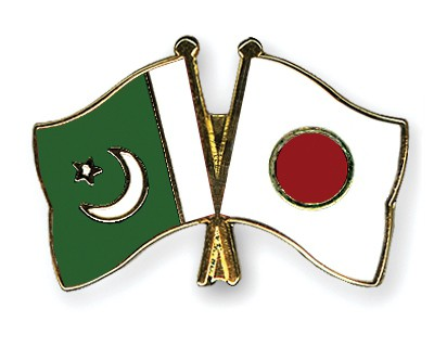 Crossed Flag Pins Pakistan-Japan