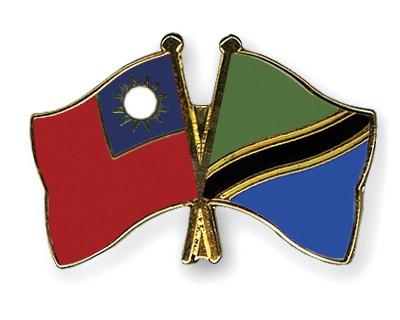 Crossed Flag Pins Taiwan-Tanzania