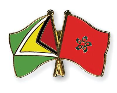 Crossed Flag Pins Guyana-Hong-Kong