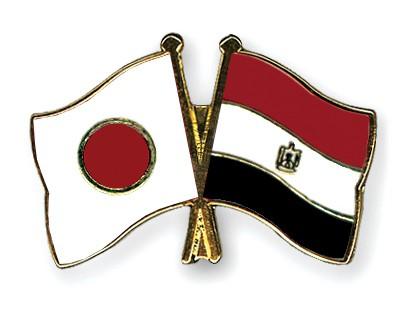 Crossed Flag Pins Japan-Egypt