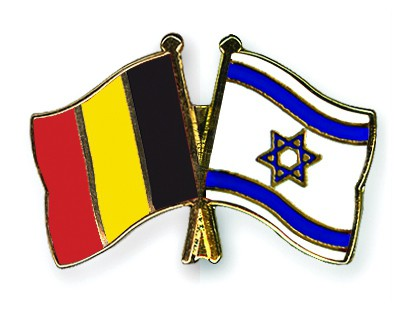 Special Offer Crossed Flag Pins Belgium-Israel