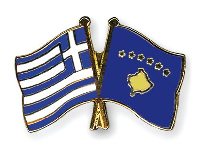 Crossed Flag Pins Greece-Kosovo