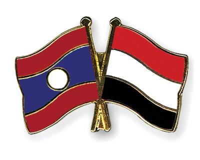 Crossed Flag Pins Laos-Yemen