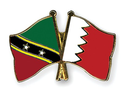 Crossed Flag Pins Saint-Kitts-and-Nevis-Bahrain