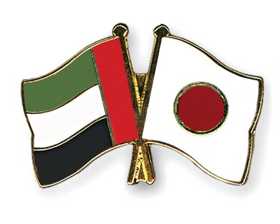 Crossed Flag Pins United-Arab-Emirates-Japan