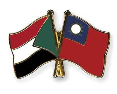 Crossed Flag Pins Sudan-Taiwan