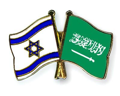 Crossed Flag Pins Israel-Saudi-Arabia