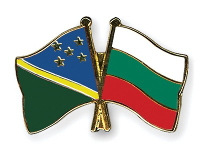 Crossed Flag Pins Solomon-Islands-Bulgaria