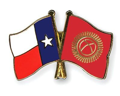 Crossed Flag Pins Texas-Kyrgyzstan