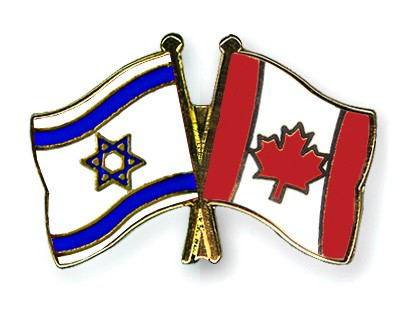 Special Offer Crossed Flag Pins Israel-Canada