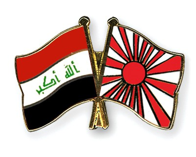 Crossed Flag Pins Iraq-Japan-War-Flag