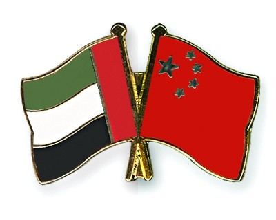 Special Offer Crossed Flag Pins United-Arab-Emirates-China