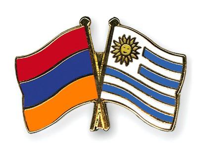 Crossed Flag Pins Armenia-Uruguay