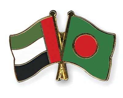 Crossed Flag Pins United-Arab-Emirates-Bangladesh