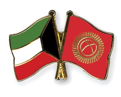 Crossed Flag Pins Kuwait-Kyrgyzstan