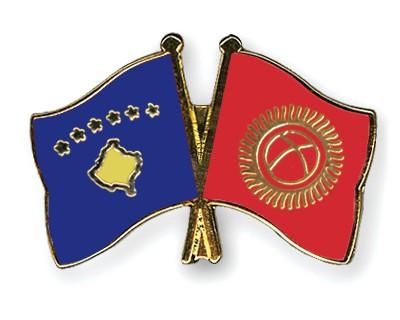 Crossed Flag Pins Kosovo-Kyrgyzstan