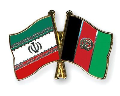 Crossed Flag Pins Iran-Afghanistan