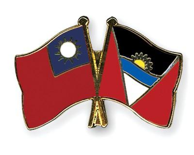 Crossed Flag Pins Taiwan-Antigua-and-Barbuda