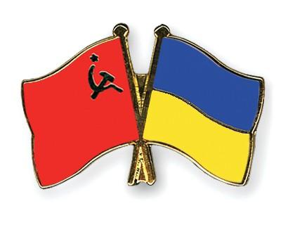 Crossed Flag Pins USSR-Ukraine