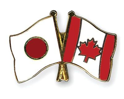 Crossed Flag Pins Japan-Canada