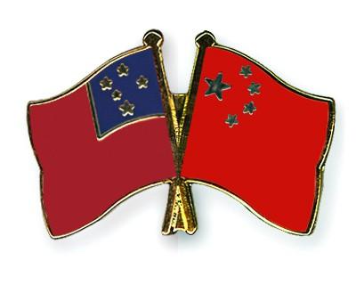 Crossed Flag Pins Samoa-China
