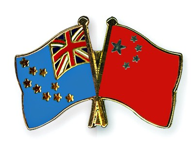 Crossed Flag Pins Tuvalu-China