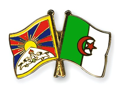 Crossed Flag Pins Tibet-Algeria