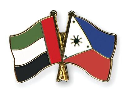 Crossed Flag Pins United-Arab-Emirates-Philippines