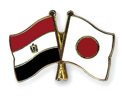 Crossed Flag Pins Egypt-Japan