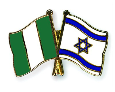Crossed Flag Pins Nigeria-Israel
