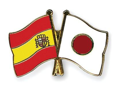 Crossed Flag Pins Spain-Japan