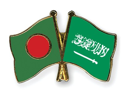 Special Offer Crossed Flag Pins Bangladesh-Saudi-Arabia