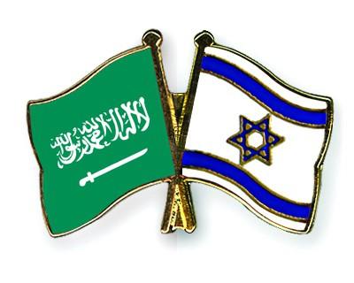 Crossed Flag Pins Saudi-Arabia-Israel