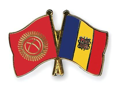 Crossed Flag Pins Kyrgyzstan-Andorra